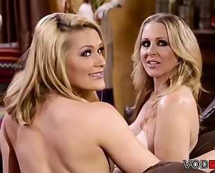 Vodeu - specific birthday for a stepdaughter - abby cross, julia ann